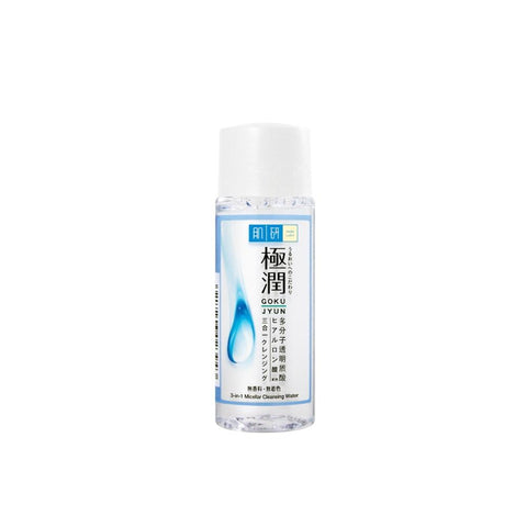 Hada Labo Gokujyun 3-in-1 Micellar Cleasing Water (30ml)