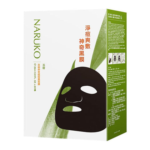 Naruko Tea Tree Shine Control & Blemish Clear Mask (8pcs)