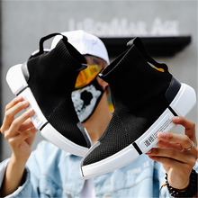 Load image into Gallery viewer, Men's casual flying woven high-top sneakers