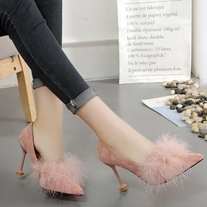 Pointed Toe Suede Slim Heel Shoes