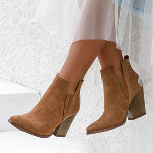 Plus Size Chic Suede Side Cut Chunky Heel Ankle Boots