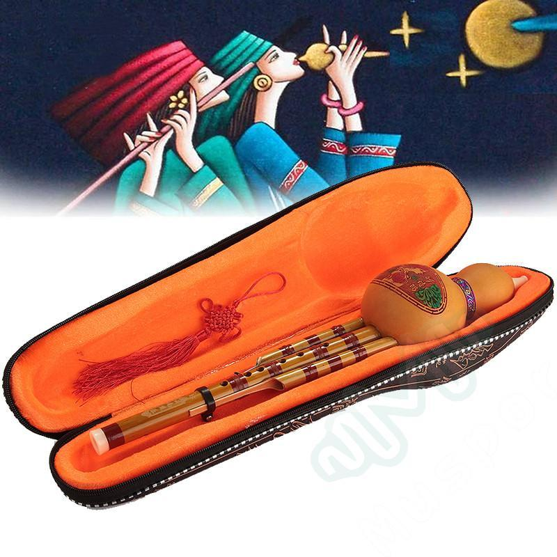 50% OFF-Cucurbit Flute Ethnic Musical Instrument Key of C/Bb-BUY TWO, FREE SHIPPING