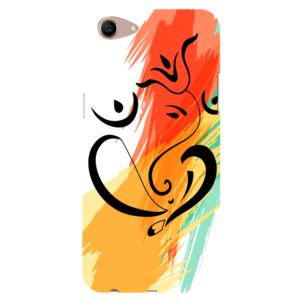 Colored pattern Oppo A83 Mobile Cover