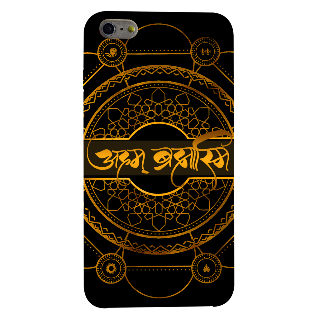 Aham brahmasmi Apple iPhone 6 Plus Mobile Cover
