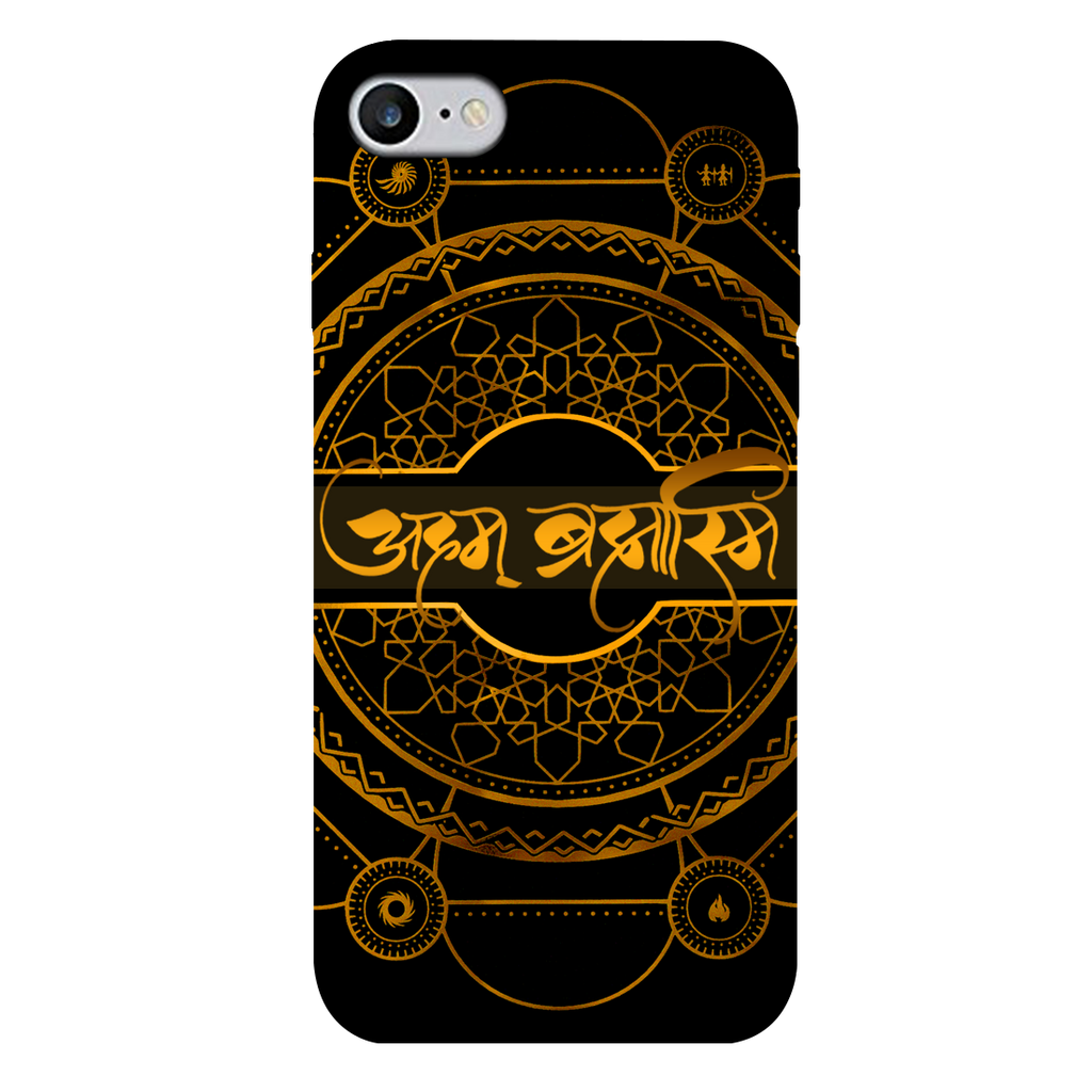 Ahambrahmasmi Apple iPhone 7 Mobile Cover