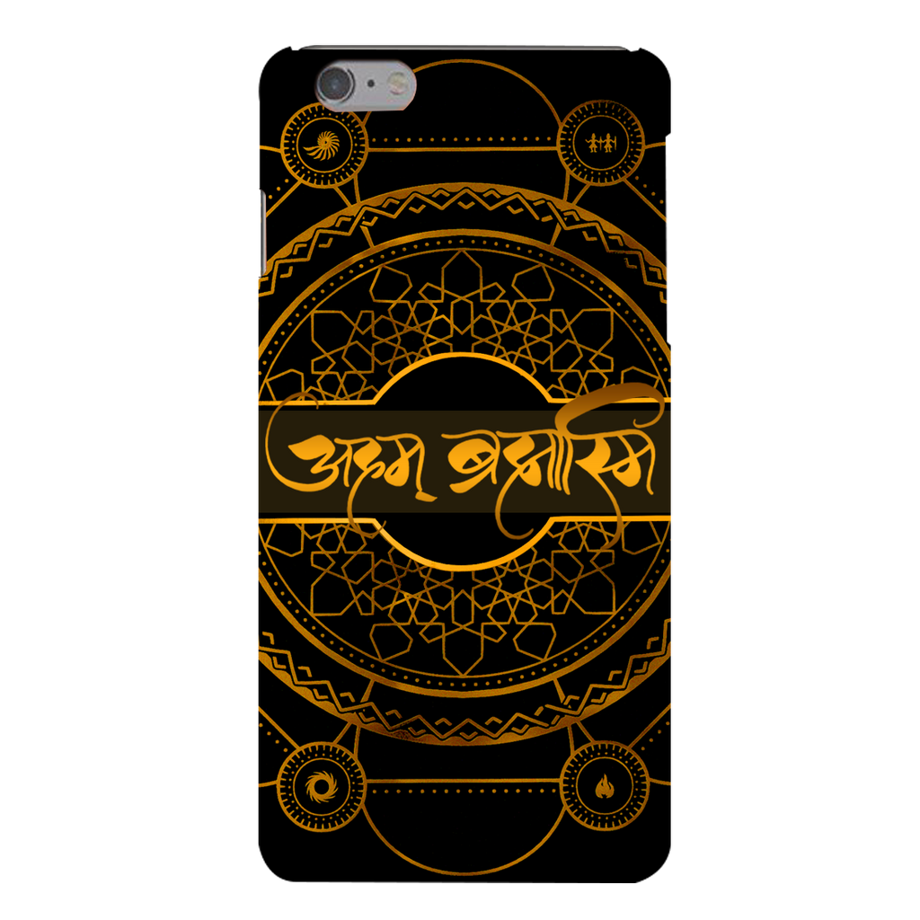 Aham brahmasmi Apple iPhone 6s Plus Mobile Cover