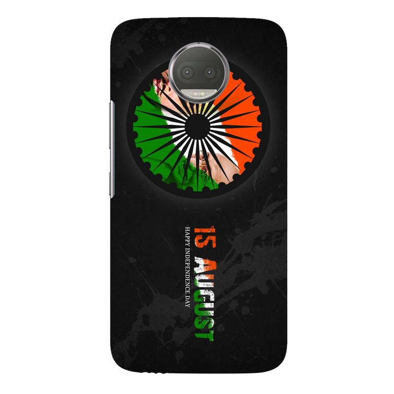 Independence day moto G5s plus Mobile Cover