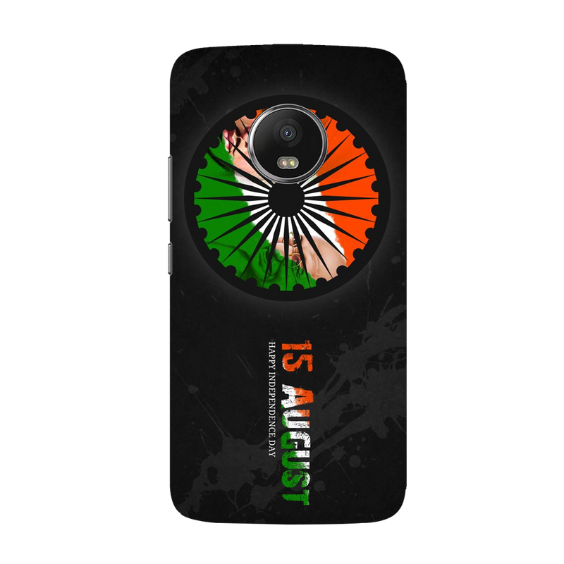 Independence day Moto G5 plus Mobile Cover