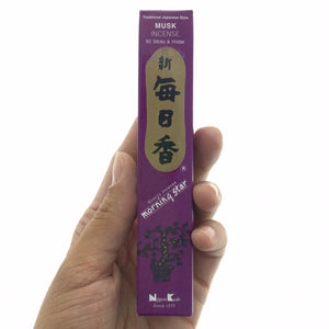 Musk Dark Purple Morningstar Japanese Style Wood Free Incense Sticks-50 sticks or 200 sticks