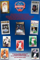 2019 Leaf Best of Baseball Box