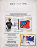 2017 Topps Definitive Baseball Hobby Box (JUL 12th)