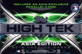 2016 Topps High Tek Asia Edition Baseball Hobby Box
