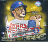 2017 Topps Series 1 Baseball JUMBO HTA Hobby Box + 2 Silver Packs