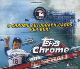 2016 Topps Chrome Baseball JUMBO HTA Hobby Box