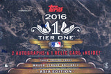 2016 Topps Tier One 'Asia Edition' Baseball Hobby Box