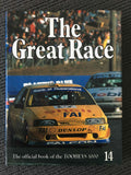 1994 Bathurst Year Book