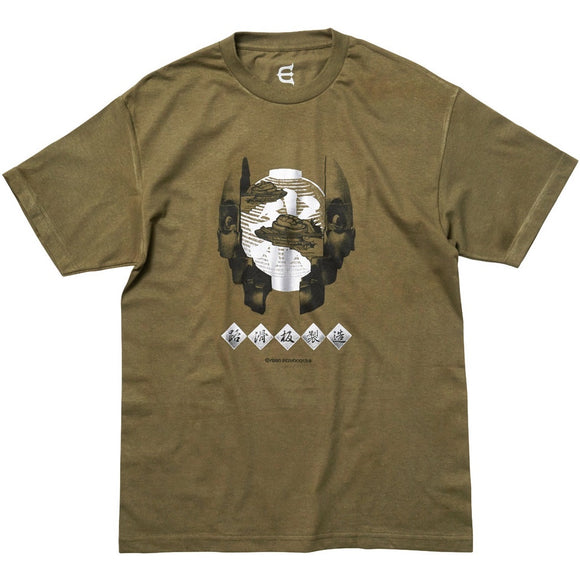 EVISEN SUSHI FACE TIME TEE - MILITARY GREEN