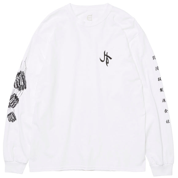 EVISEN SUSHI SHOP STUFF L/S TEE - WHITE