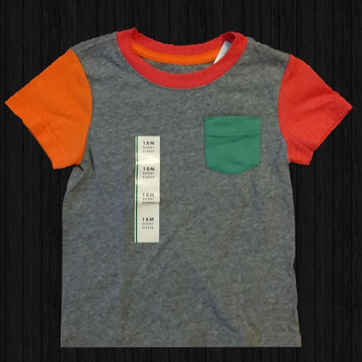 Gray Multi Color Tee - LilChic BabyBug Boutique