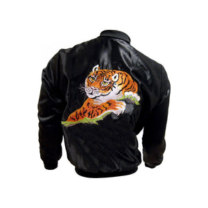 Rocky II Tiger Jacket