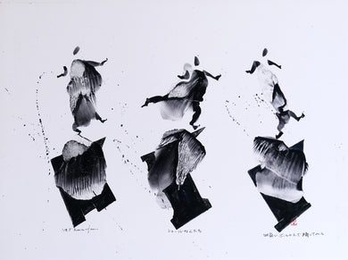 Surreal Person - Dance on the Square Balls by ISHII Houtan-石井抱旦の作品「四角いボールの上で踊ってみる」-PURE SHODO