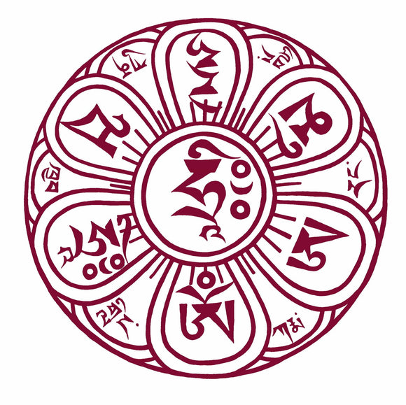 Mantra of Amitabha Flag