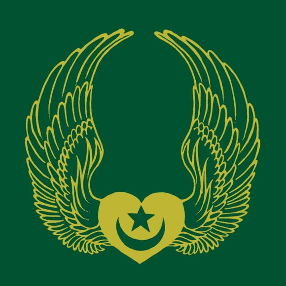 Sufi Heart and Wings Flag
