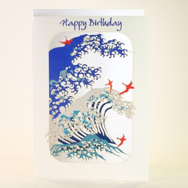 'Birds in the Waves' Laser Cut Birthday Card.