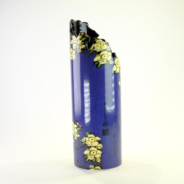 Hokusai 'Birds with Flowers' Silhouette Design Vase.