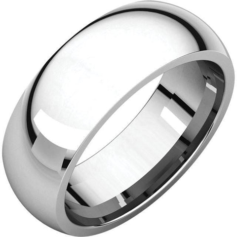 7mm Dome 18K White Gold Wedding Band