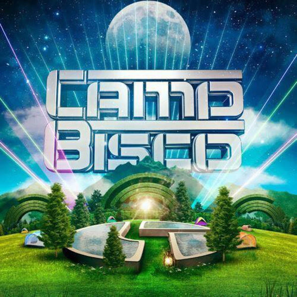 2016.07.16 :: Camp Bisco :: Scranton, PA