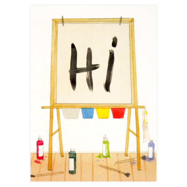 Kid's Painting Flat Note Card - GREER Chicago Online Stationery