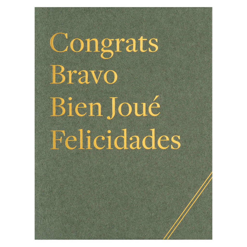 Bourne Paper Co. Congrats x 4 Greeting Card