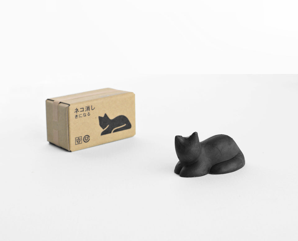 Hot Cool Tokyo Cat Erasers | 5 Poses Curious