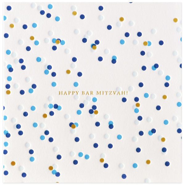 Confetti Bar Mitzvah - GREER Chicago Online Stationery