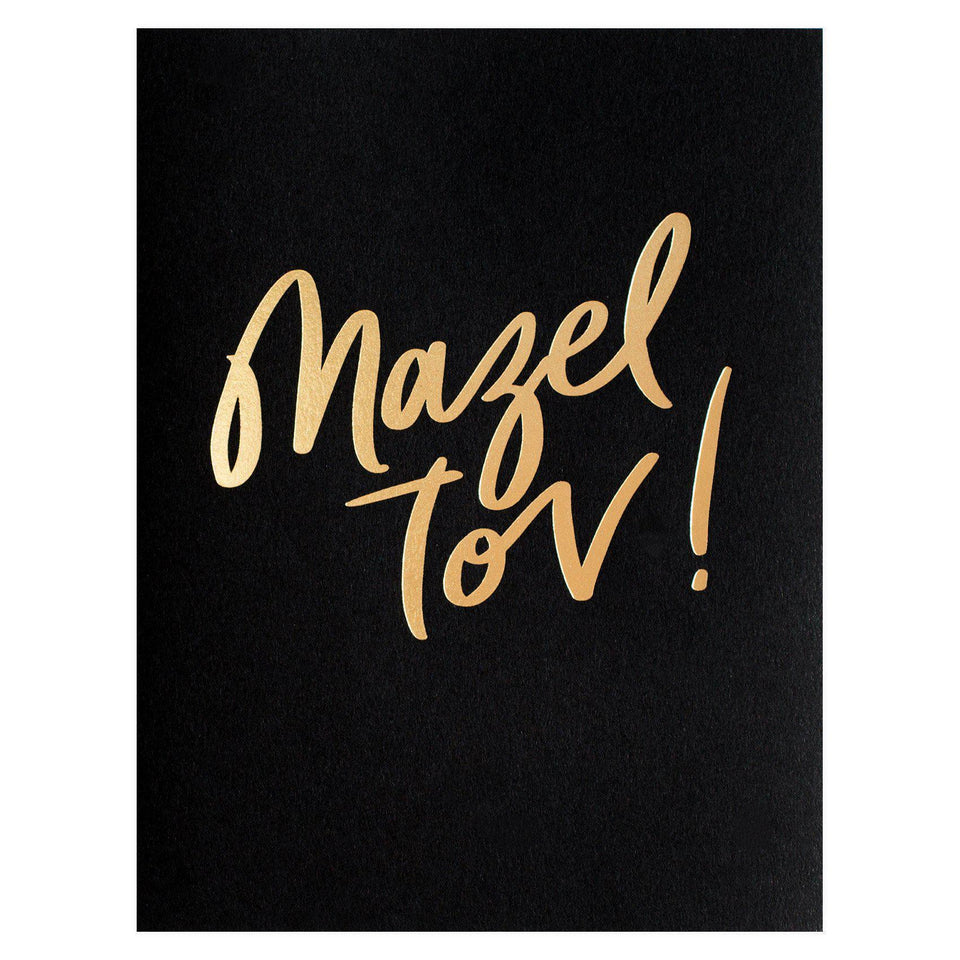 Dahlia Press Mazel Tov Greeting Card
