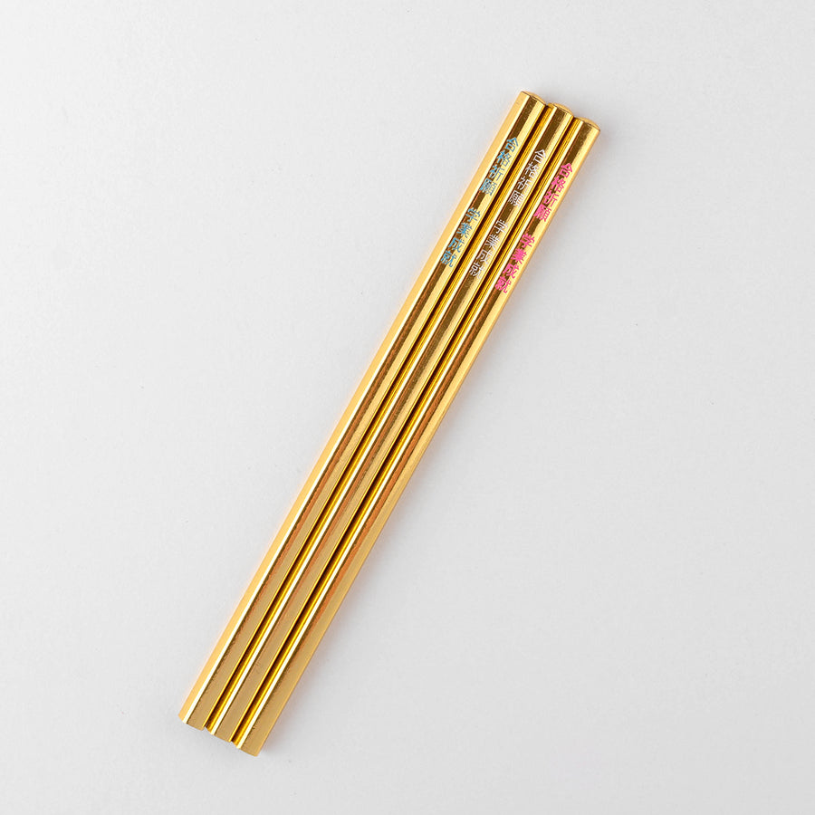 Gold Pentagonal Gōkaku Pencil Palomino  - GREER Chicago