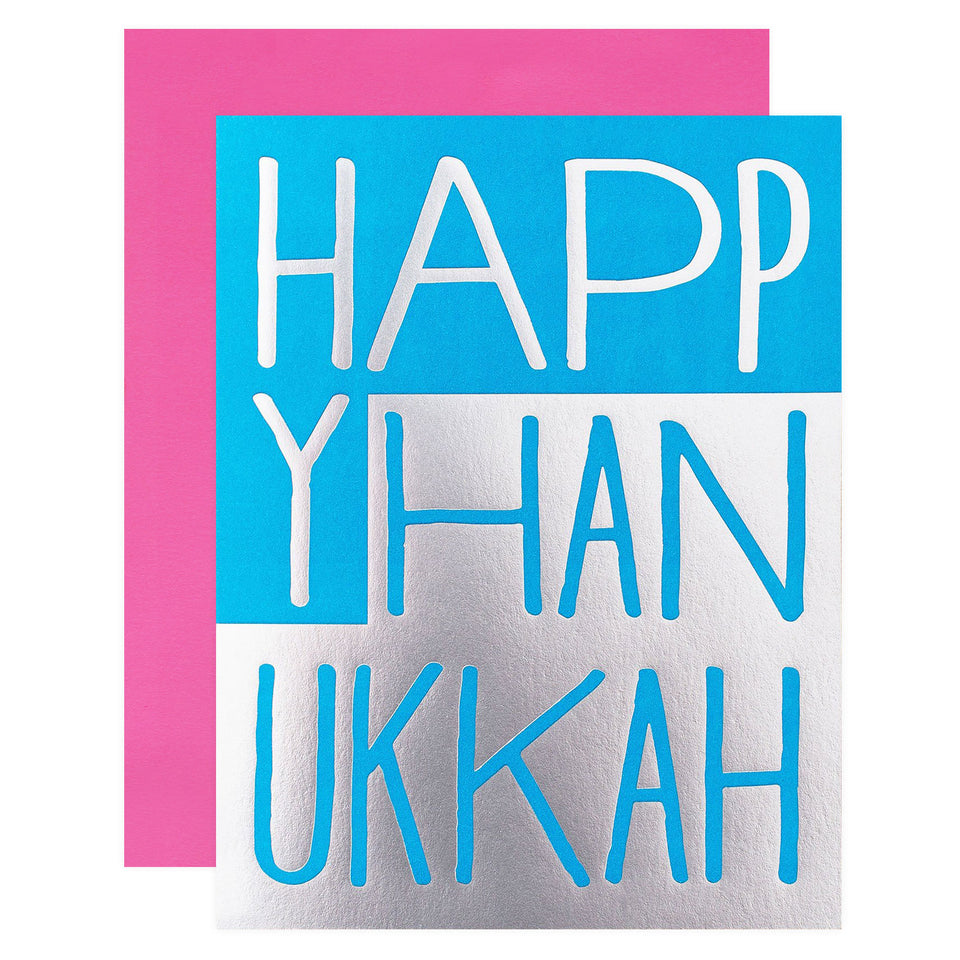 Ashkahn Hanukkah Blocks Card