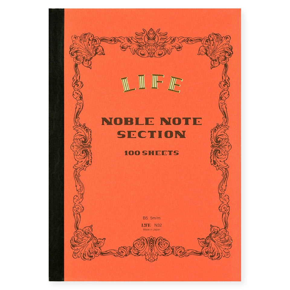 LIFE Stationery Noble Note Section (Grid) Notebook In Four Sizes B5