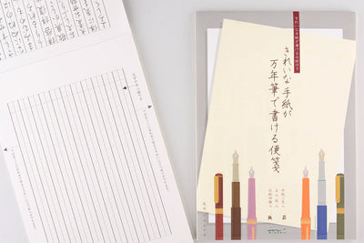 Midori Kirei Fountain Pen Letter Pad - GREER Chicago Online Stationery Shop