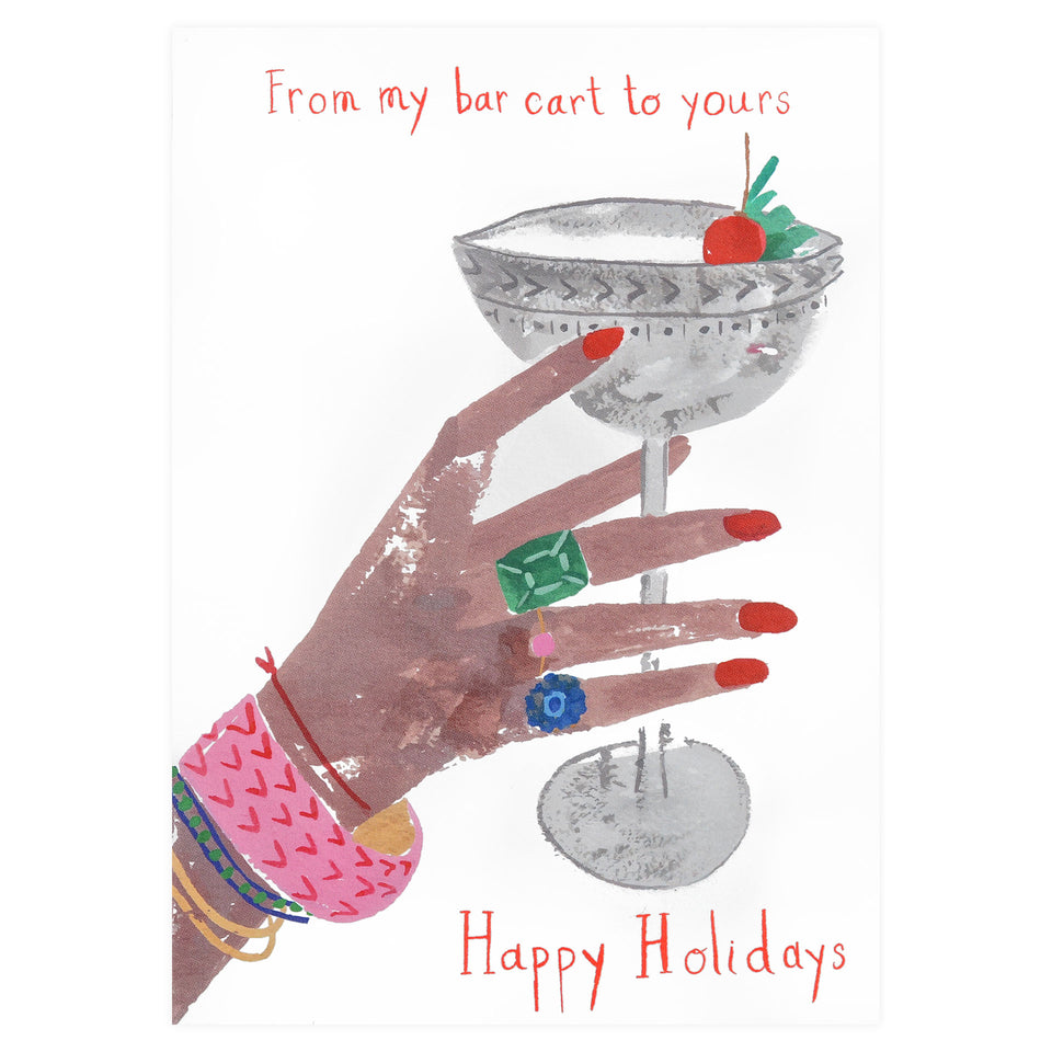 From My Bar Cart Holiday Cards Boxed