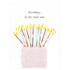 Party Of One Paper Birthdays So Hot Right Now Greeting Card