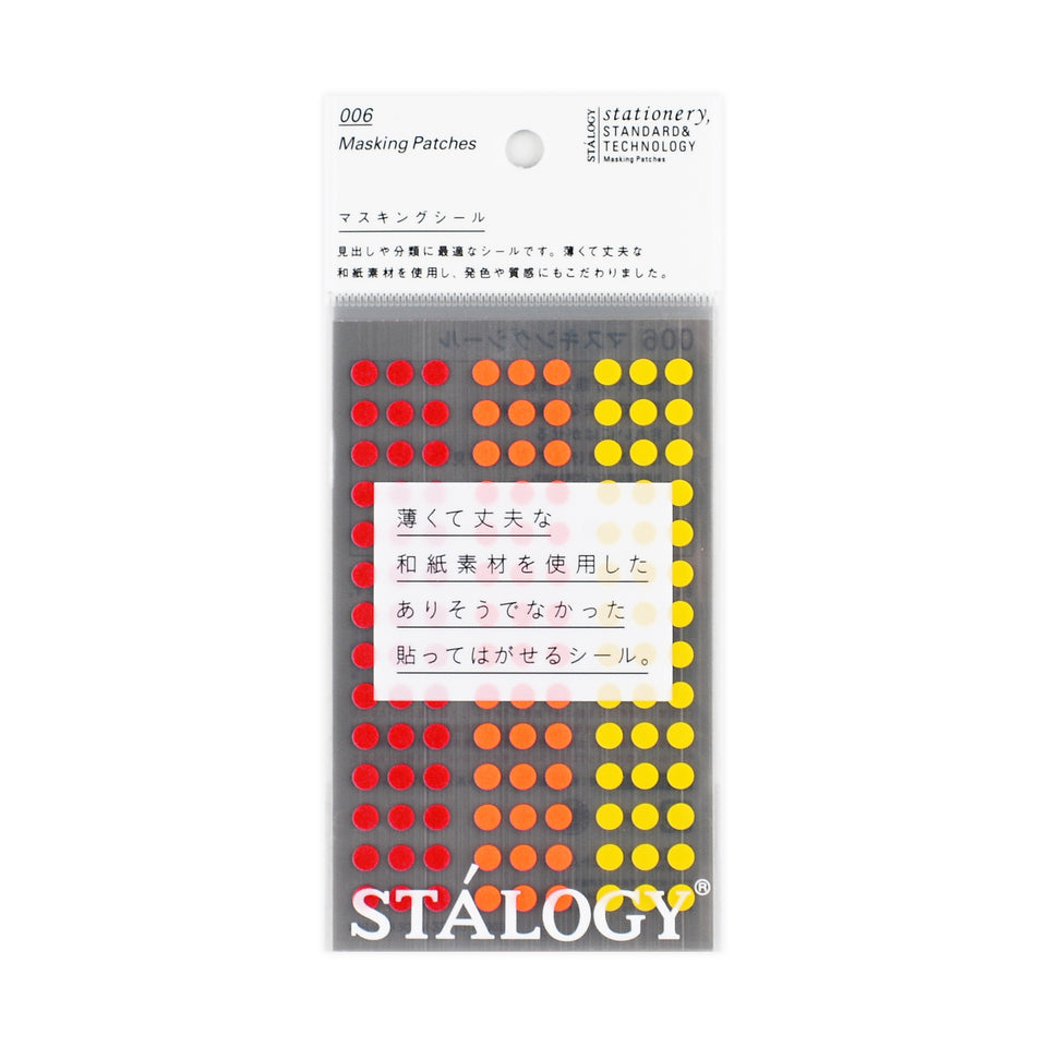 Stalogy Stalogy Circular Washi Masking Tape Patches 5mm Shuffle Fine