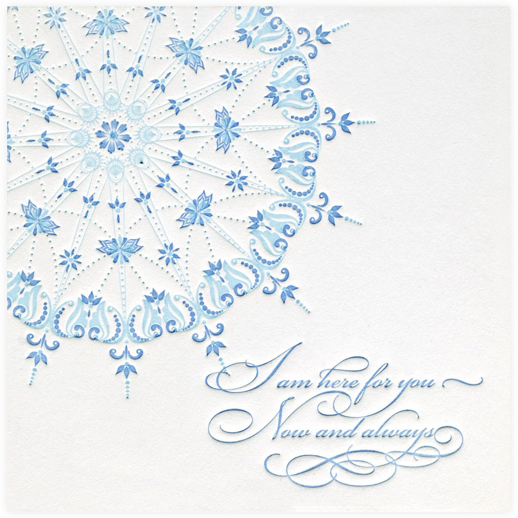 Sympathy 2 - GREER Chicago Online Stationery