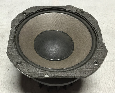 JBL 2250JPL, 16 ohm, Used Professional Speakers For Sale