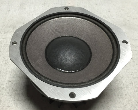 JBL 2250HPL, 8 ohm, Used Professional Speakers For Sale