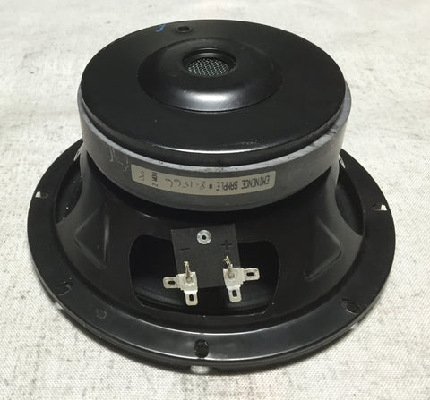 "Eminence 8"" Speakers, Used Professional Speakers For Sale"