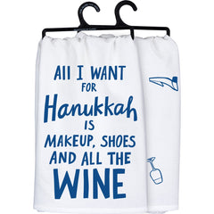 'All I Want For Hanukkah' Kitchen Towel by PBK