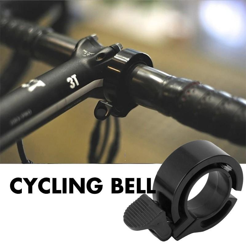 Bicycle invisible bell