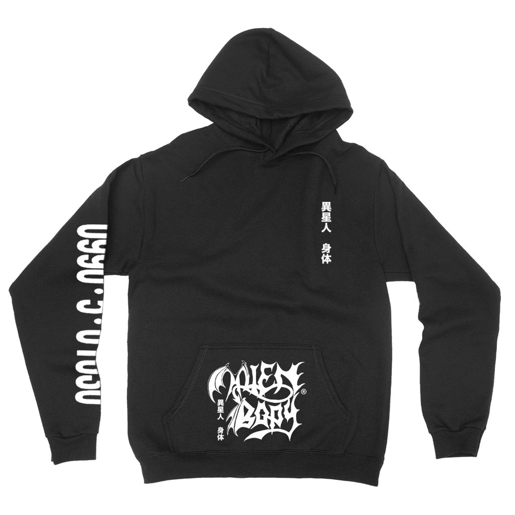 CALL CENTER HOODIE BLACK